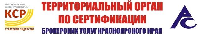 список реэлторских агентств членов магр